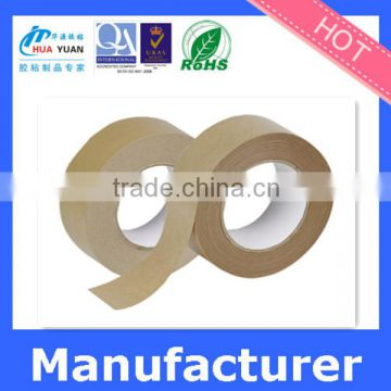 Factory price single-sided brown custom printed paper packing tape, kraft paper tape