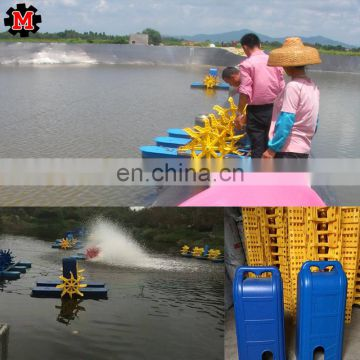 2HP fish pond aerator, Cheap Paddle wheel Aerator, fish farming aerator with tall gearbox