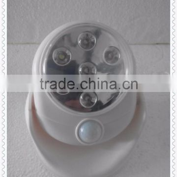 high brightness 7 led pir sensor motion light