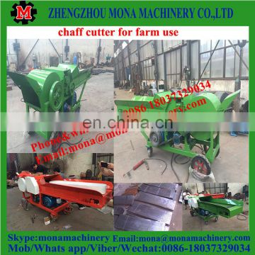 high quality and easy oprate grass grinder machine/chaff cutter and grain crusher for sale