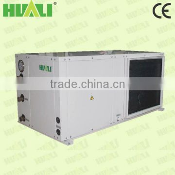 Rotary or Scroll compressor commercial use cooling and heating inverter heat pump