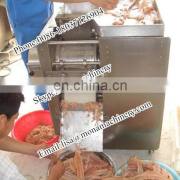 Automatic electric commercial shrimp meat extraction machine