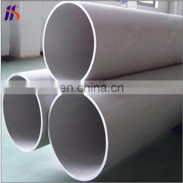 Low Prices stainless steel exhaust pipe bend 304