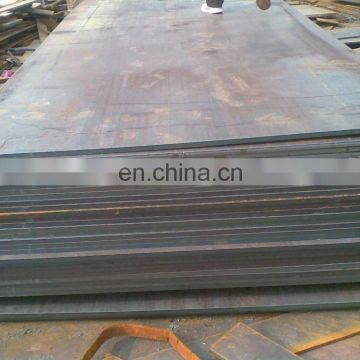 45# 50# 20Mn 25Mn 30Mn 40Mn 50Mn High Quality Carbon Structural Steel Plate, Fast Delivery, Tianjin.