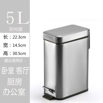 Hot Selling Product Indoor 410 Stainless Steel Stainless Garbage Can