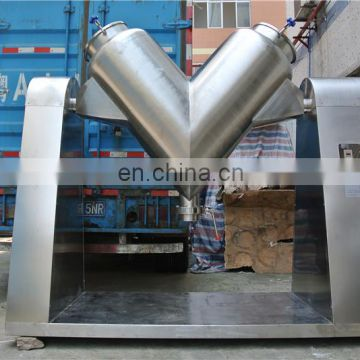 FULUKE FJM Single / Double / Triple Screw Taper Mixer/Double Screw Mixer