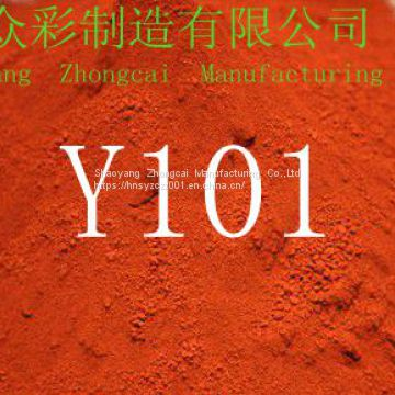 Iron Oxide Red H110 and H120(Y101) National standard  hunan  china
