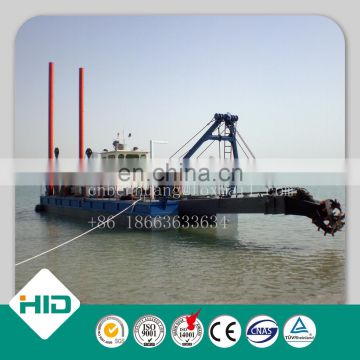 HID Brand gold for mining dredge mini cutter suction dredger