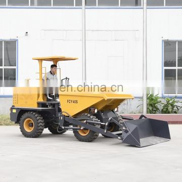 FCY20S self loading pick up truck