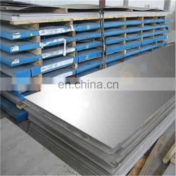 4' x 8' 3mm Thickness Stainless Steel Coil Plate Sheet Price SUS304