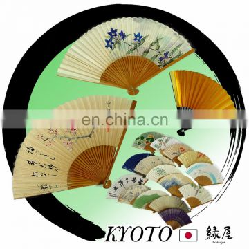 Stylish and fashionable daily use hand fans for muggy summers at reasonable prices
