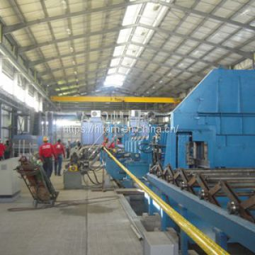 High frequency H-beam production line