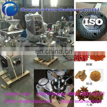 commercial used stainless steel milling machine electric grain grinder machine
