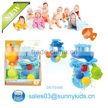 wholesales baby toy infant bath toy suit with high quality