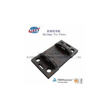 Rail Tie Plate Manufacturer, Cast Iron Rail Tie Plate, Railroad supplier Rail Tie Plate