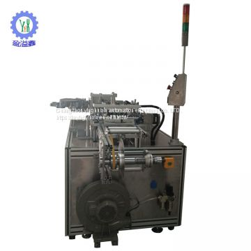 blue and white bubble packing machine