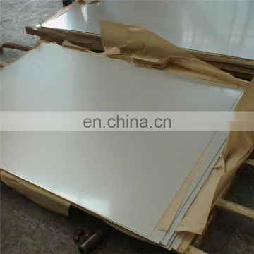4ft x 8ft 2mm stainless steel sheet 304 321