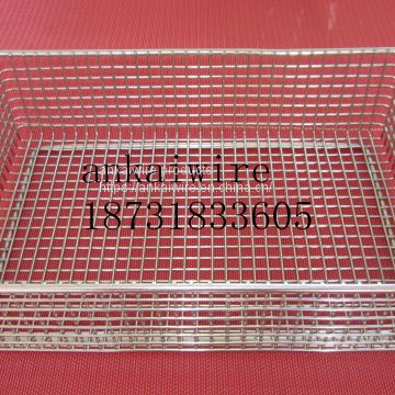 Ultrasonic Cleaning Machine Basket