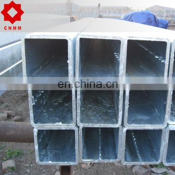 Hot Rolled,cold drawn or hot rolled Technique and Galvanized Surface Treatment black ms square steel tube / pipe