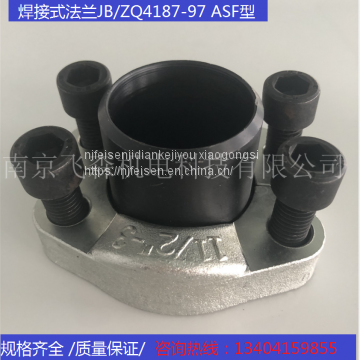 Carbon steel stainless steel Marine SAEJB/ zq487-97 split A type B flange tee