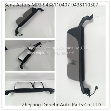 Heavy Duty European Tractor Body Parts Outside Backup Mirror Benz Actors MP3 Truck Rear View Mirror 9438110307