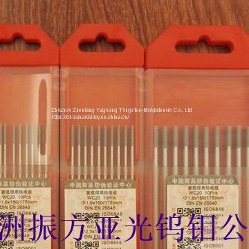 1.6mm Tungsten electrodes TIG Welding tungsten rods