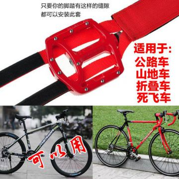 Exercise Bike Pedal Straps Leather Bike Pedal Straps