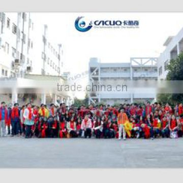 Dongguan Cacuq Electronic Technology Co., Ltd.