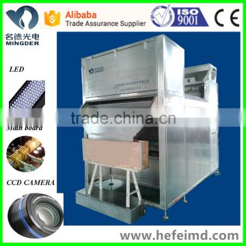 plastic flakes color sorting machine, ccd color sorter machine for plastic recycling processing