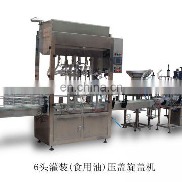 FLK machinery Automatic korean cosmetic filling machines and equipment