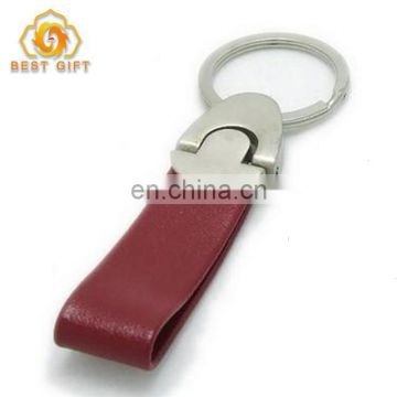 Hot Fashion PU Leather Metal Keychain