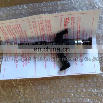 injector 095000-5881