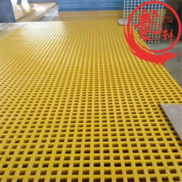 For Stair Tread Fiberglass Reinforced Plastic Grating Plastic Pond Grates