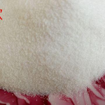 Raw Materials For Diaper Making Super Polymer