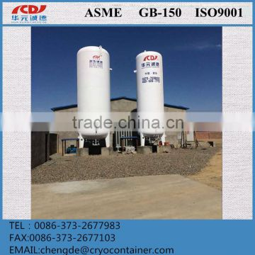CE Liquefied Industrial Gas Storage Tank Cryogenic Liquid