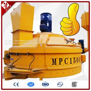Mpc1500 Litre Vertical Planetary Concrete Mixer Machinery Saudi Arabia  1500L On Sale 1 5M3