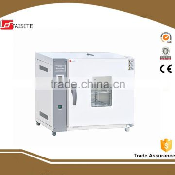 horizontal electrothermal blowing drying oven