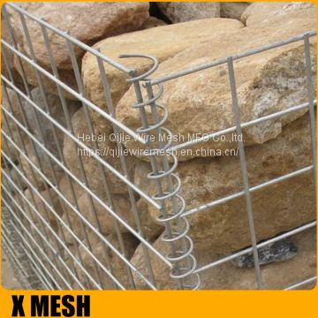 PVC coated 100x100mm gabions for Segmental Retaining Walls