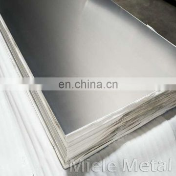High quality Blank heat transfer sublimation aluminum sheet pearlescent surface plate
