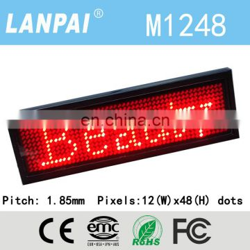 LANPAI Police Badge Template programmable scrolling led name badge