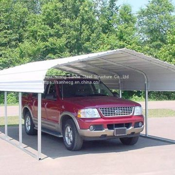 China low cost metal carport supplier