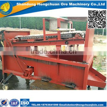New Technology Wet High-intensity Minerals Magnetic Separator