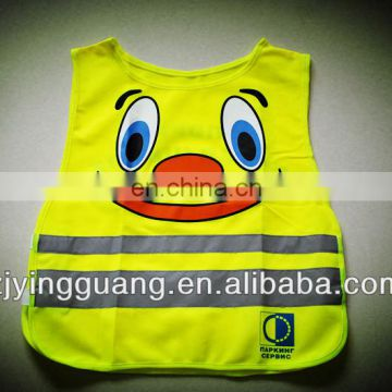 reflective safety vest with children Conforms to EN1150