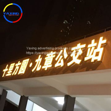 Customized led letters and acrylic letter sign board Product Name acrylic letter sign board