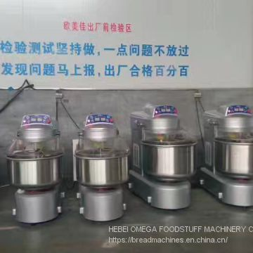Double speed 200kg spiral dough kneading mixer machine for sale