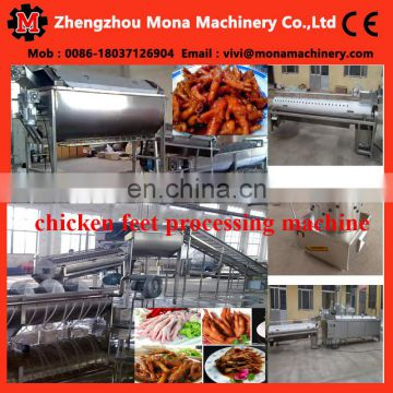 large output poultry duck feet processing machine chicken feet product line for sale