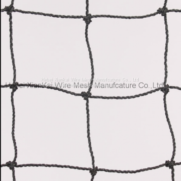 Hot Sale HDPE Black Knotted Bird Netting
