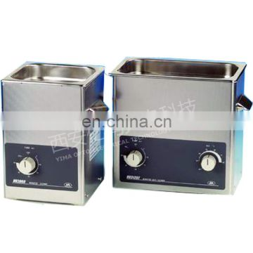 LCD008 ultrasonic cleaning instrument