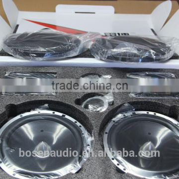 Small order area 6.5inch component car speaker with Aluminum case