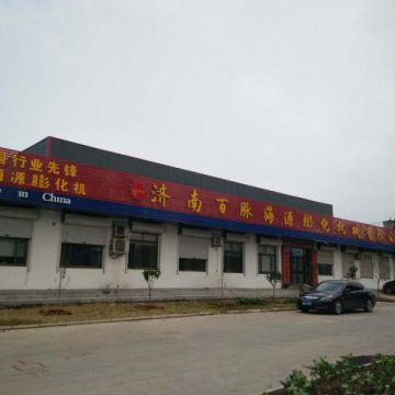Jinan Baimai Haiyuan Extrusion Machinery Cor.,Ltd